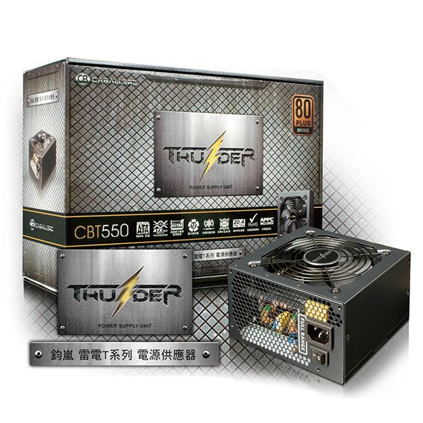 雷電T系列 550W 銅牌