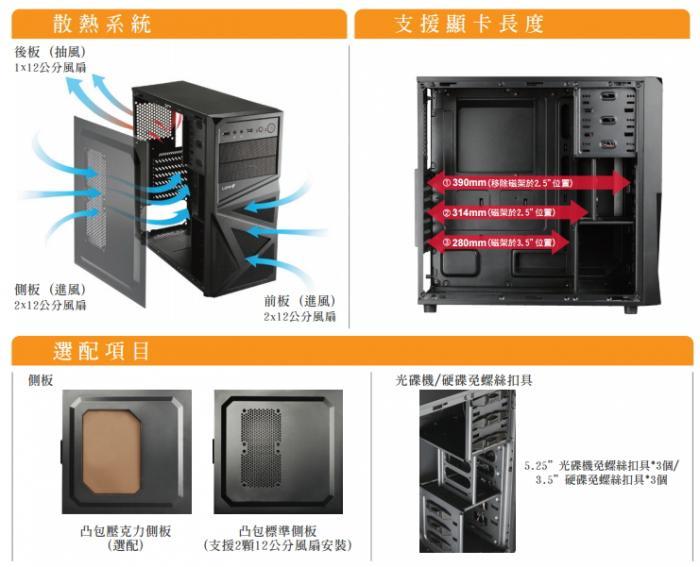 LEPA LPC310 USB3.0