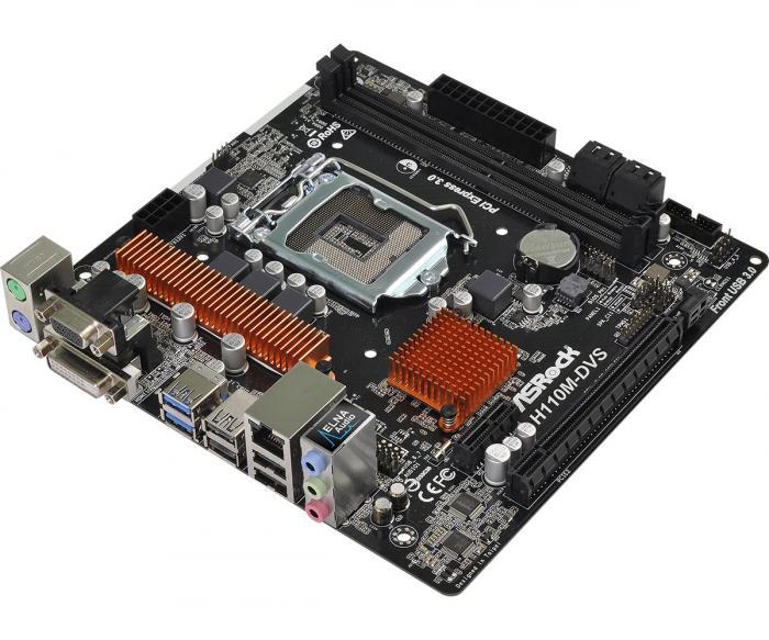 華擎 H110M-DVS R3.0 M-ATX