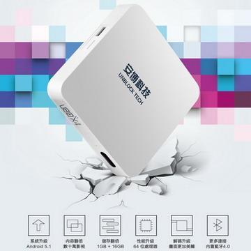 安博盒子 UBOX4 藍牙版電視盒