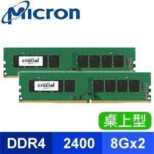【JS】2.1聲道木質喇叭(JY3080) + 美光 8Gx2 DDR4 2400 雙通道