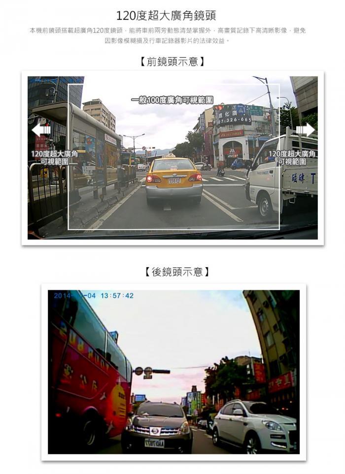 愛國者 S400G 雙鏡頭+GPS 送 16G