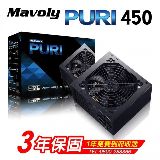 松聖 1207 可光碟 ATX + 松聖 PURI 450W