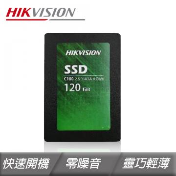 華碩 GT730-SL-2G-BRK-V2 + 海康 C100 120G