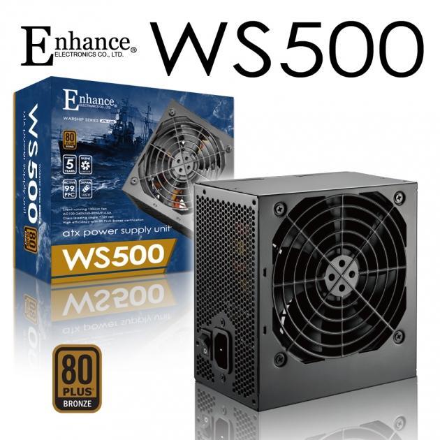 益衡 Enhance WS 500W 銅牌