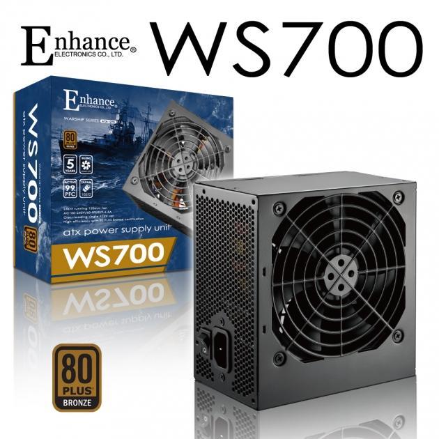 益衡 Enhance WS 700W 銅牌