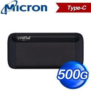 美光 Crucial X8 500G U3.1 Type C外接式SSD