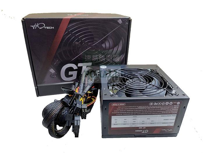 HQ GT500 500W