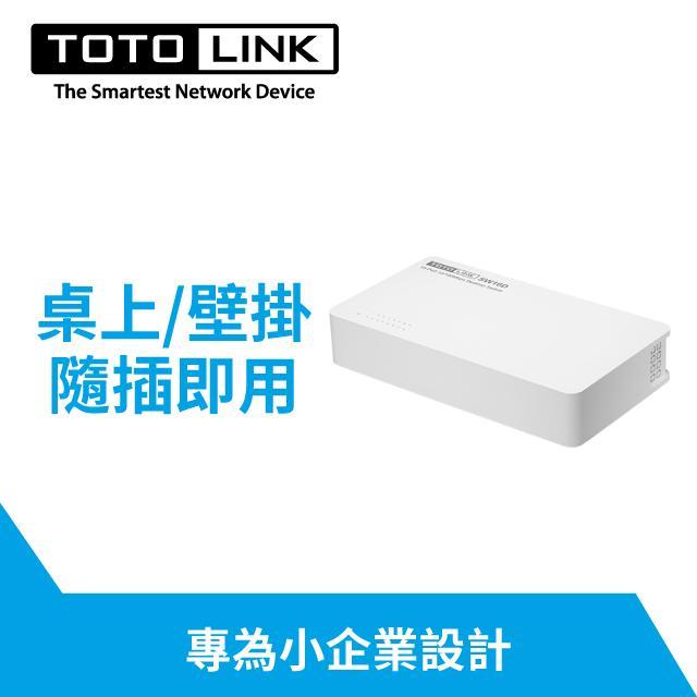 TOTOLINK SW16D 16埠10/100